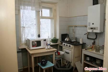 Кухня гостиная 12 кв м дизайн